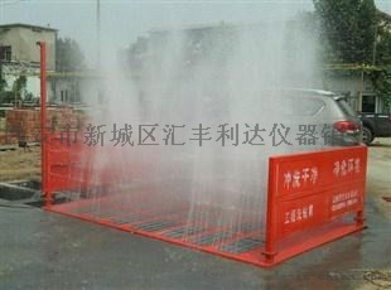 咸阳哪里有卖洗车台工地洗车机18992812558