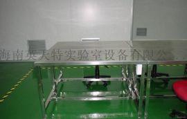 澄迈求购实验工作台|澄迈化验室工作台|澄迈化验室通风柜