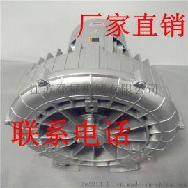 长期供应高压鼓风机、漩涡风机、防腐、防爆、耐高温风机