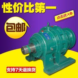 BWED摆线针轮减速机原理/立式摆线针轮减速机产品