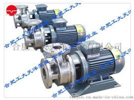 316L耐腐蚀化工泵选型