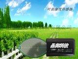 高精度葉面溫度溼度感測器葉面水分感測器葉面溼度變送器