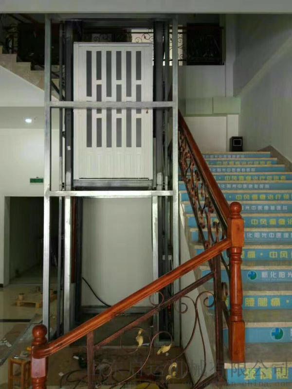 复式家用残疾人升降机启运轮椅电梯厂家铁岭市温州