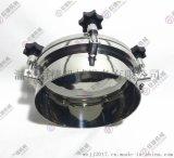 不锈钢人孔 卫生级人孔 法兰圆形耐压人孔