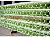 CDB玻璃钢电力管电缆穿线保护套管电缆导管