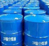 湖北武汉厂家批发直销3号喷气燃料油/航空煤油