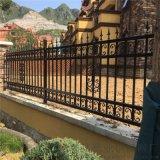 铁艺围栏多少钱一米?别墅围墙铁艺护栏公寓庭院栏杆
