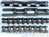 4分不锈钢链条传动链条 山东乾德08A传动链条