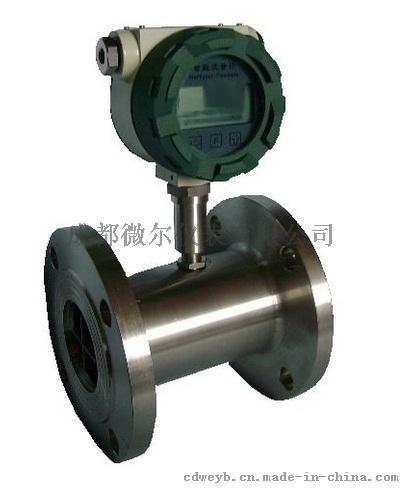 成都LWGY渦輪流量,高壓20MPa渦輪流量計,渦輪流量計