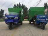 高效农用喂料车 柴油4立方5立方撒料车 上料撒料车