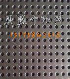 高品质不锈钢冲孔网 加工定制各种规格冲孔网