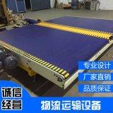 厂家供应运输线、PVC皮带输送线、流水线链板式输送线爬坡线工厂定制