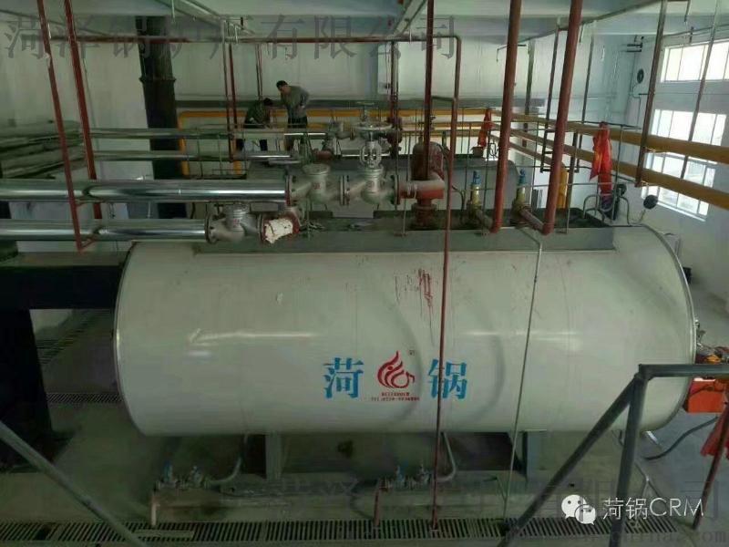 山东中杰2吨13公斤压力燃气蒸汽锅炉