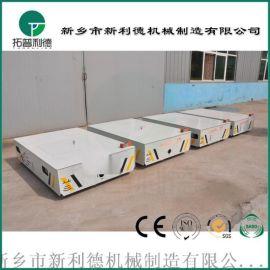 无轨直行车塑料生产加工车间搬运工具车