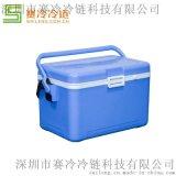 28L醫藥冷藏箱醫藥冷藏箱血液冷藏疫苗醫藥產品釣魚箱實驗室教學
