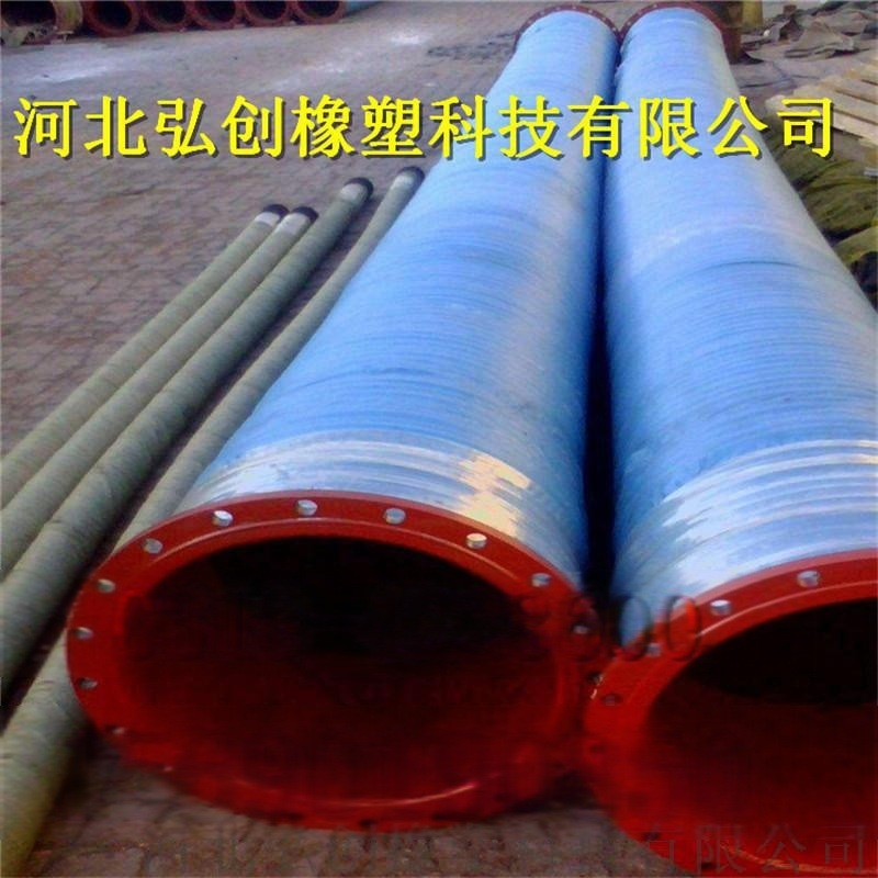 保定疏浚胶管 钢丝骨架橡胶管 质量保证