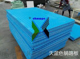 出租/**临时铺路板 塑料抗压耐磨铺路板