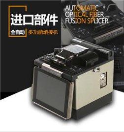 重庆光纤熔接机MFS-T60厂家直供