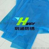 長沙vci藍色氣相防鏽薄膜 防鏽PE膜廠家生產