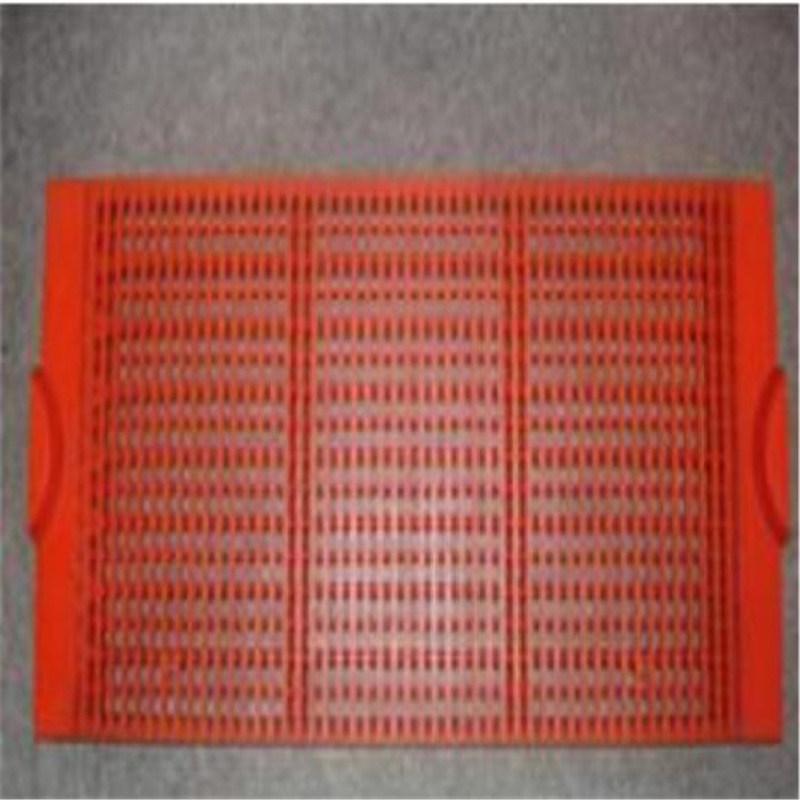 矿用耐磨聚氨酯筛板/方形筛板/聚氨酯筛板