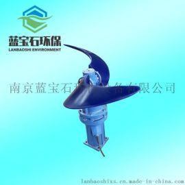 高速搅拌机QJB型与低速搅拌机QJB型工作原理及差别