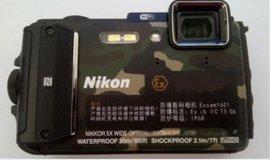 化工本安型防爆数码照相机Excam1601