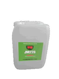 防滑工程装-净魅JM228防滑剂食堂地面防滑-学校饭堂地面清洗防滑