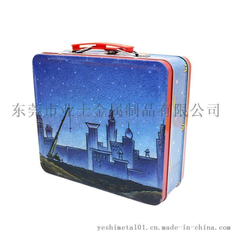 东莞铁盒厂家 定制卡通手挽罐 可爱带手挽铁盒