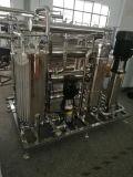 天然色素花青素膜分離濃縮設備-色素精制設備