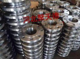不锈钢大口径法兰生产厂家