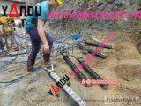 深圳劈裂棒岩石爆破设备