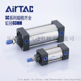 厂家直销标准气缸SC50X100