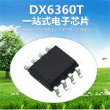典芯DX6360T可控硅隔离调光IC LED电源