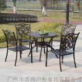铸铝桌椅 户外桌椅 休闲桌椅 厂家直销 一件起批