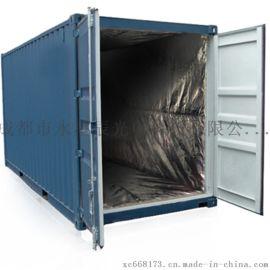 进出口集装箱货柜专用水果泡沫保温箱 隔热托盘箱袋