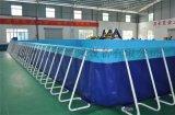 江西吉安移動式支架水池游泳池