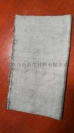 高温金属布,擦拭布,高温防静电布,导电布