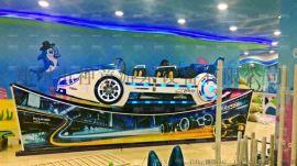 儿童游乐场汽车玩具 漂移飞车 炫酷飞车
