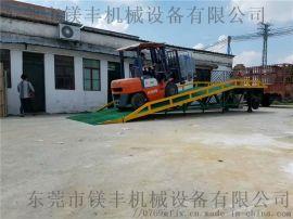 郴州货柜卸货平台|叉车上货平台|登车桥厂家