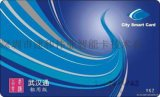 供应感应式IC卡|非接触时IC卡|射频卡