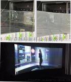 3G调光玻璃投影玻璃