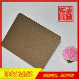 喷砂青铜色防指纹不锈钢板供应厂家