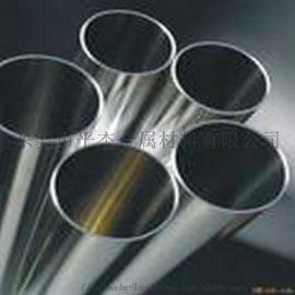 武威310S不锈钢管**钢材