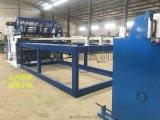恒泰HT-1200新型全自动护栏网防爬网排焊机