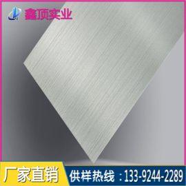 2024铝合金板 西南铝2024航空铝板厂家