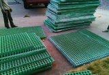 養殖場玻璃鋼格柵 地溝蓋板抗衝擊