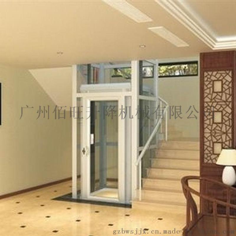 家用電梯工廠專業小型別墅家用液壓升降機平臺電梯製造