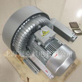 11kw单相电漩涡气泵价格