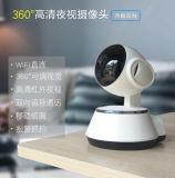 无线wifi远程网络监控摄像头高清红外夜视摄像机