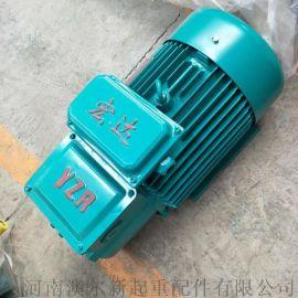 供应YZR、YZ系列冶金起重电机  江苏宏达电机